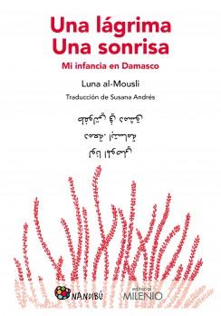Guía didáctica Una lágrima. Una sonrisa (pdf)